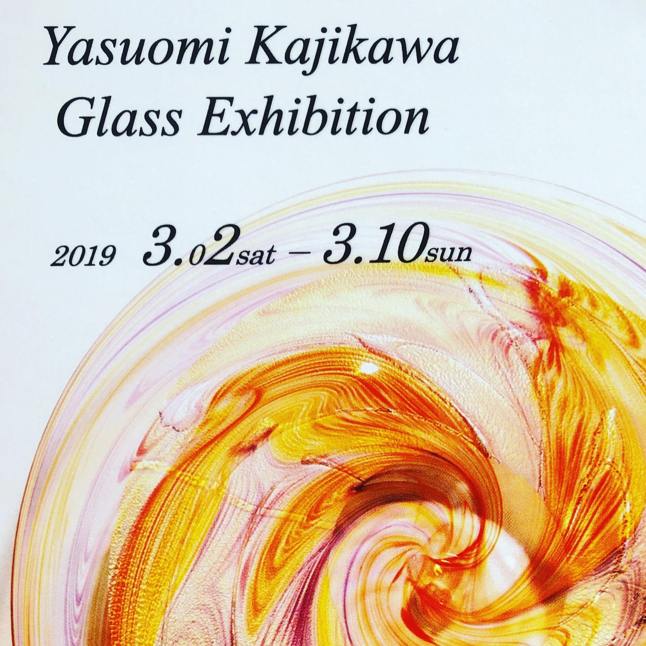 Yasuomi Kajikawa Glass Exhibition