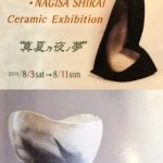 "FUMIO MATSUTANI・NAGISA SHIRAI Ceramic Exhibition ""真夏乃夜ノ夢"""