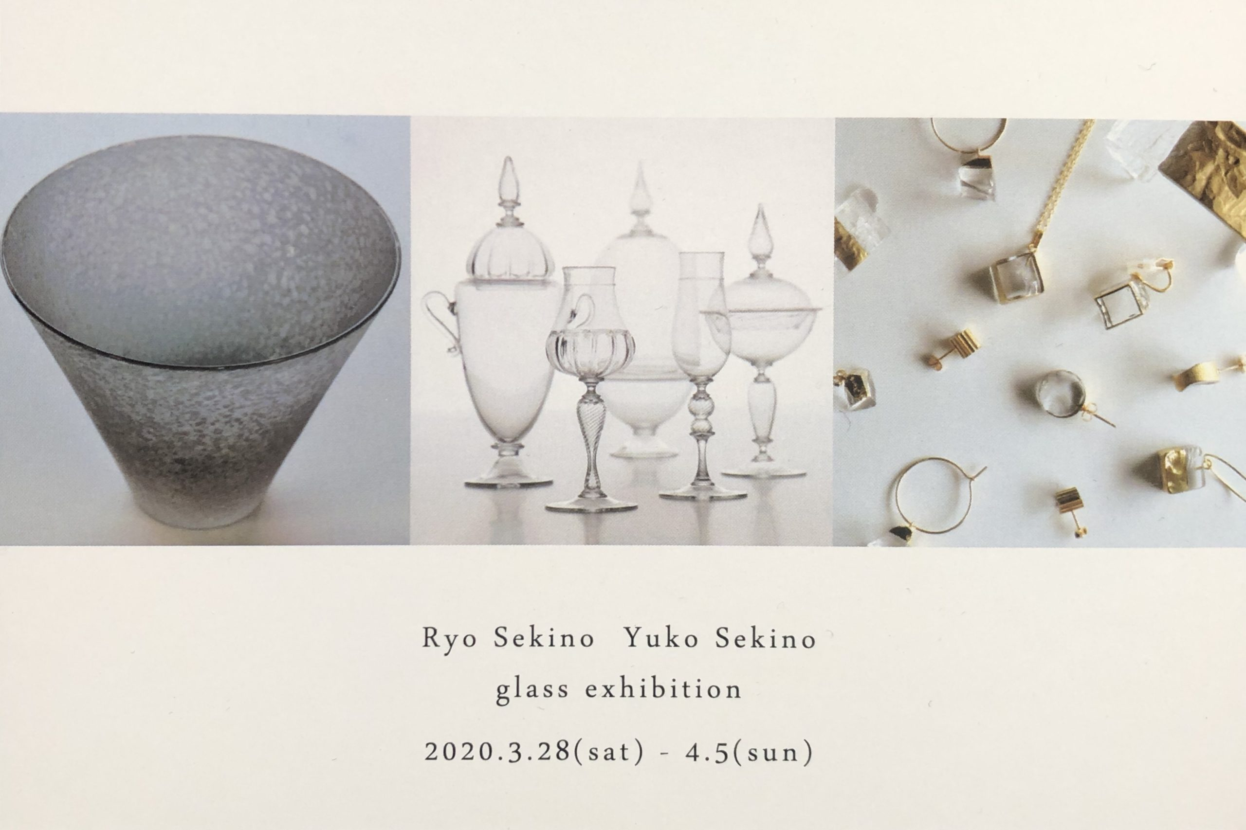 Ryo Sekino Yuko Sekino glass exhibition